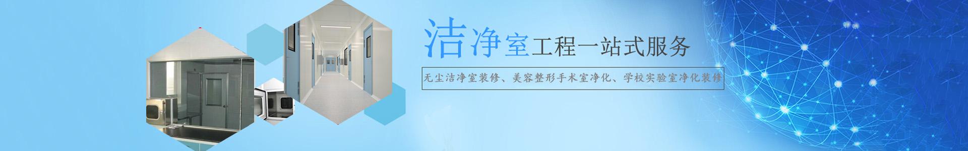 http://www.sdjingzhiyuan.com/data/images/slide/20190803164358_835.jpg